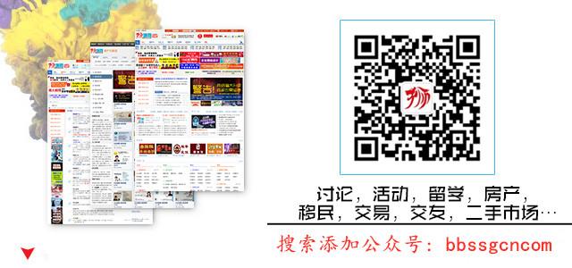 微信页尾最新二维码.jpg