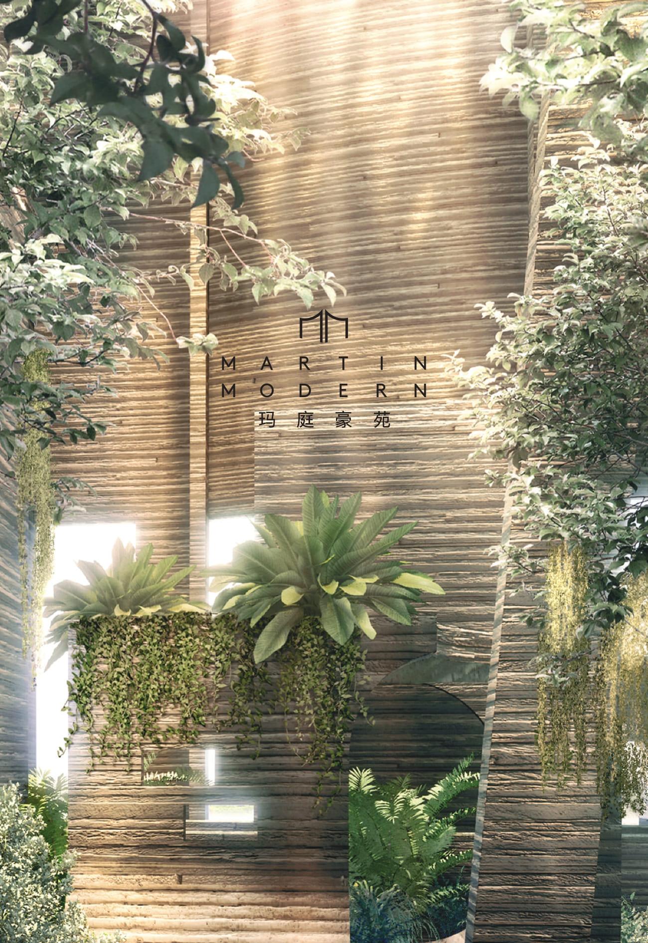 Martin Modern.jpg