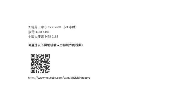 QQ截图20200630112917.jpg