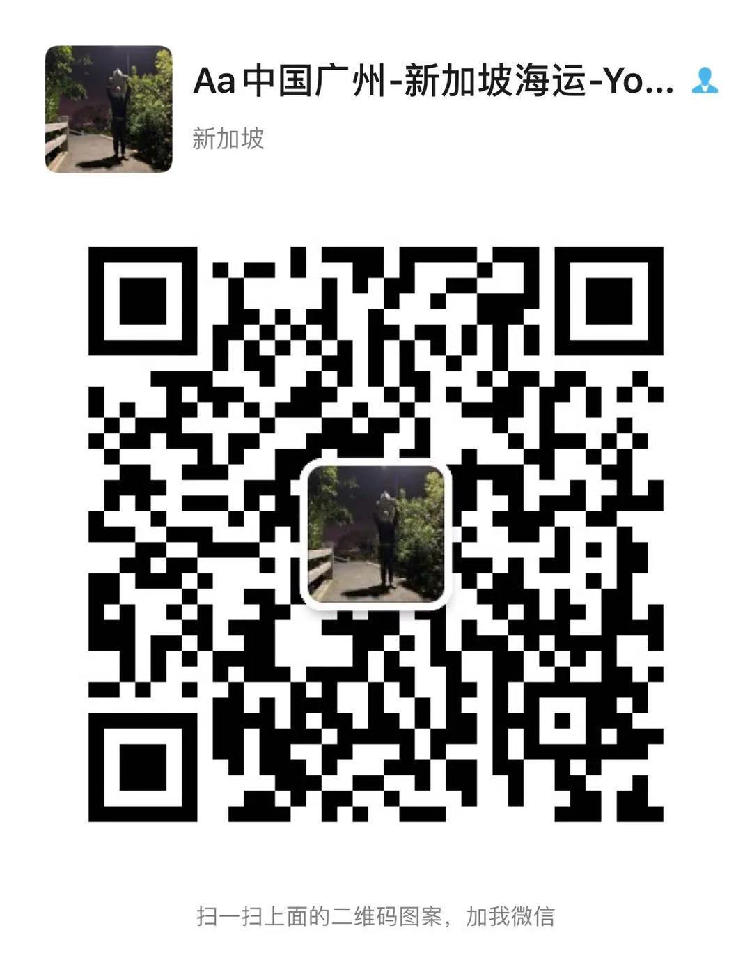 微信图片_20200904151621.jpg