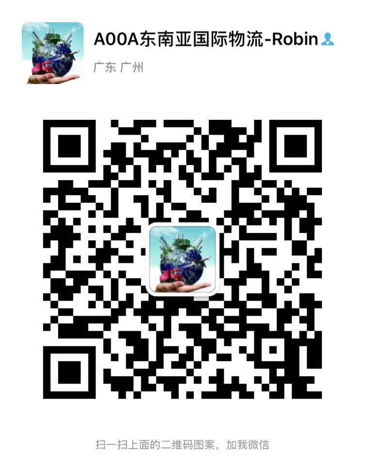 微信图片_20201010113347.jpg