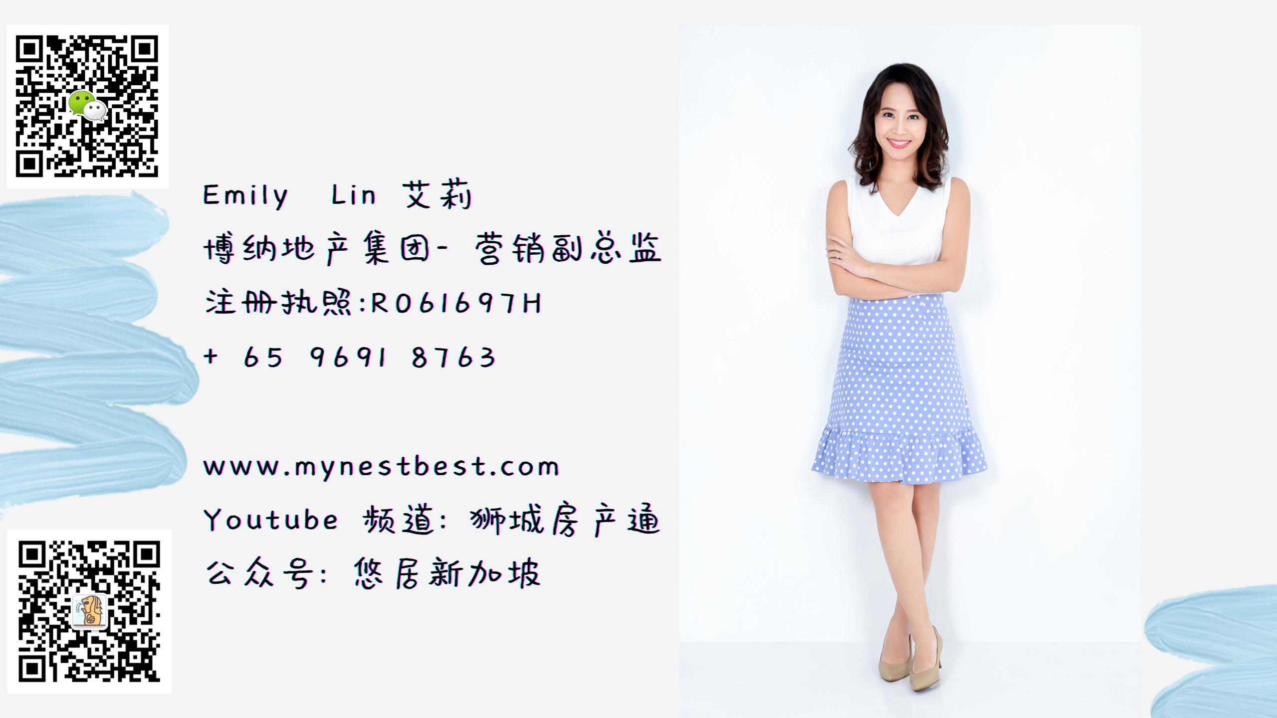 Profile with Wechat QR code.png