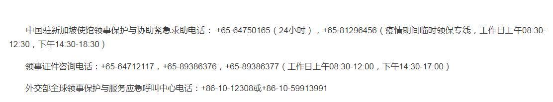 QQ截图20201121144227.jpg