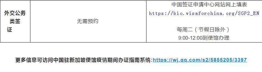 QQ截图20201124120343.jpg