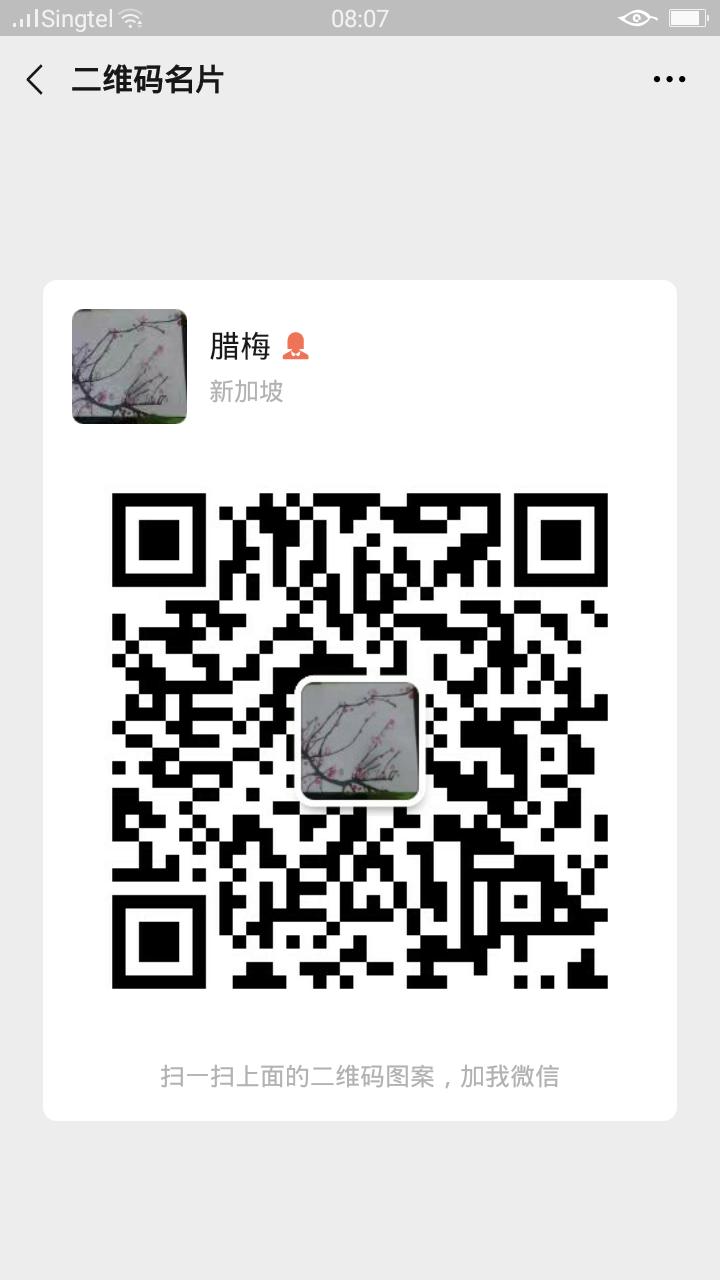 9C5704A7-1FF2-4233-B663-96520F2FFB7A.png
