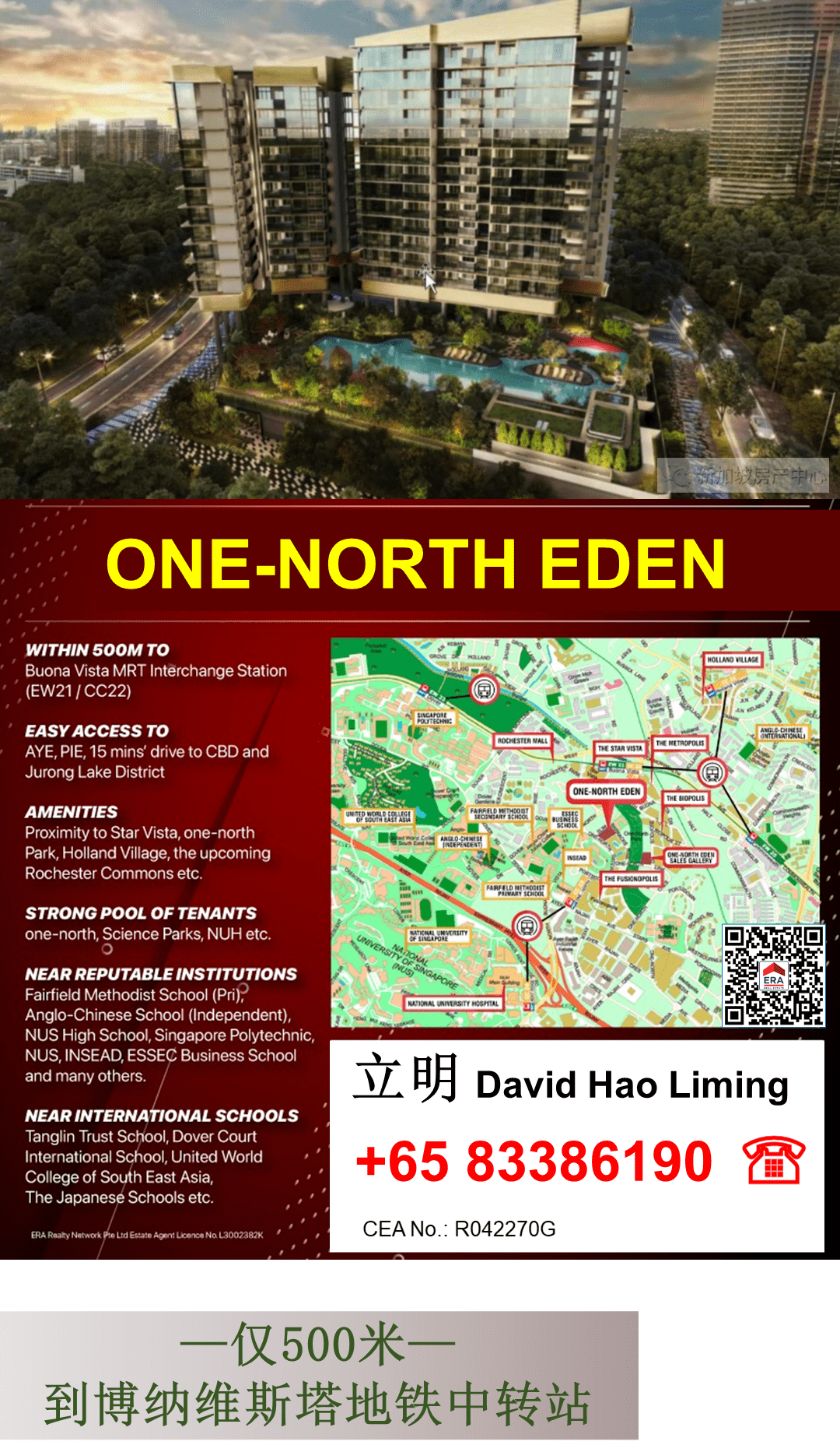 ONE NORTH EDEN 01.png