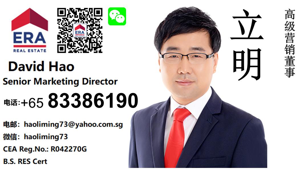 郝立明 +6583386190.png