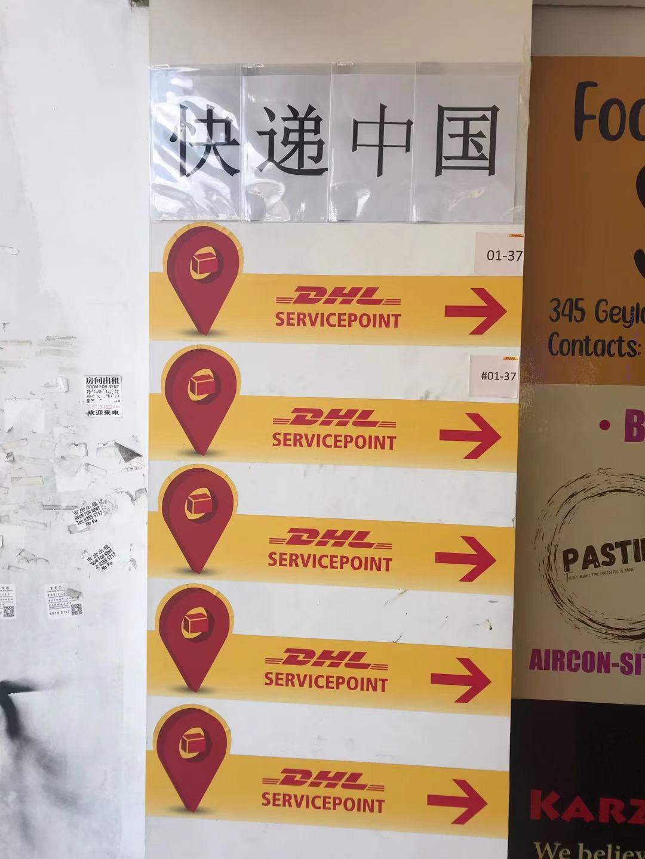 WeChat Image_20210305152319.jpg