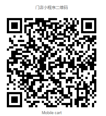 QQ图片20210307124119.png