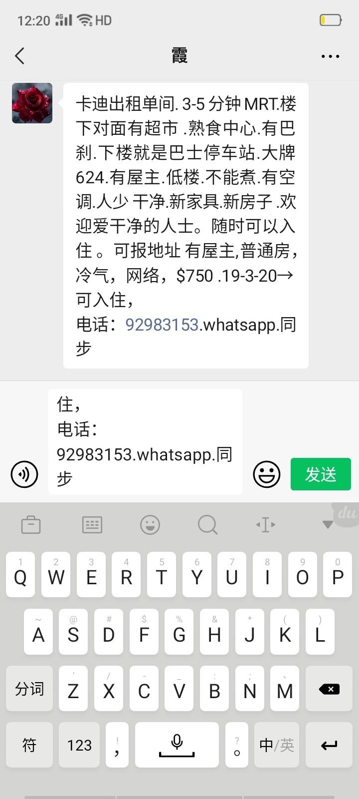 Screenshot_2021-04-08-12-20-59-34.jpg