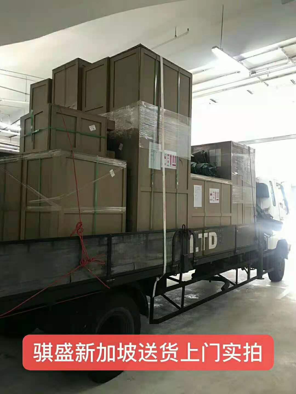 骐盛新加坡送货实拍