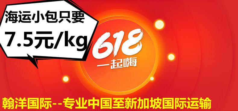 src=http_%2F%2Fycimg.woofeng.cn%2F20180508%2F20180508222123_42079.jpg&refer=http.jpg