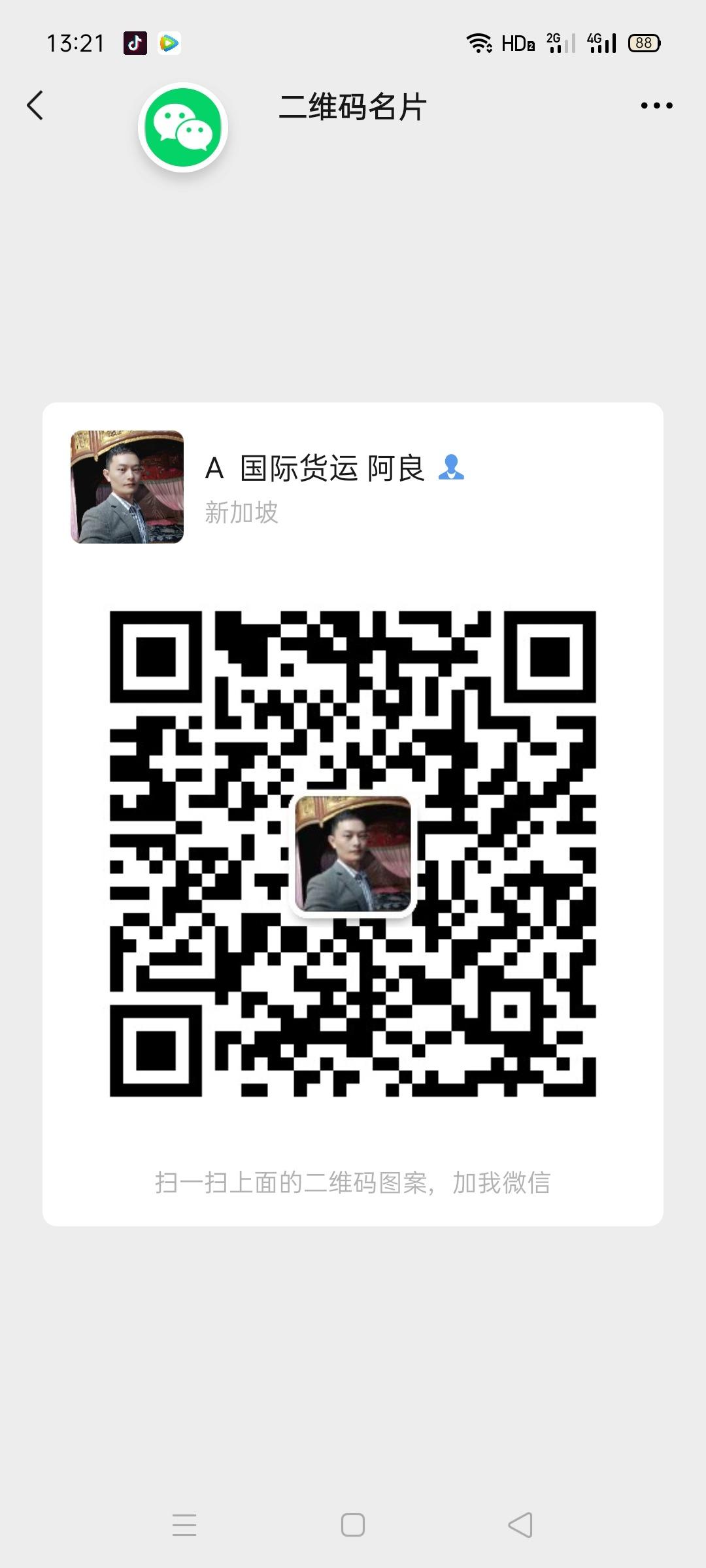 Screenshot_2021-07-15-13-21-12-99.jpg