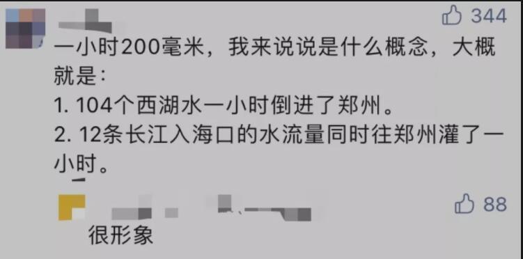 QQ截图20210721101458.jpg