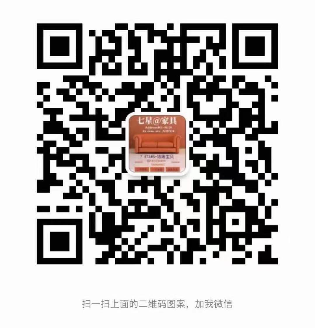 7星客服微信 (1).jpg
