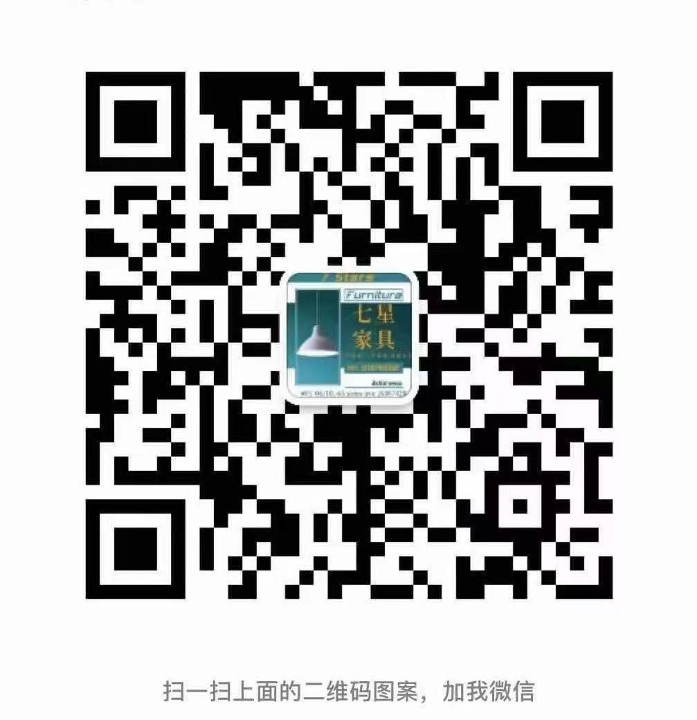 7星客服微信 (2).jpg
