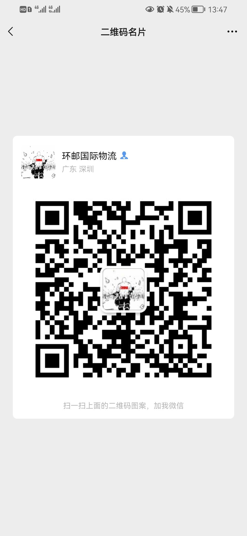 QQ图片20210823134755.jpg