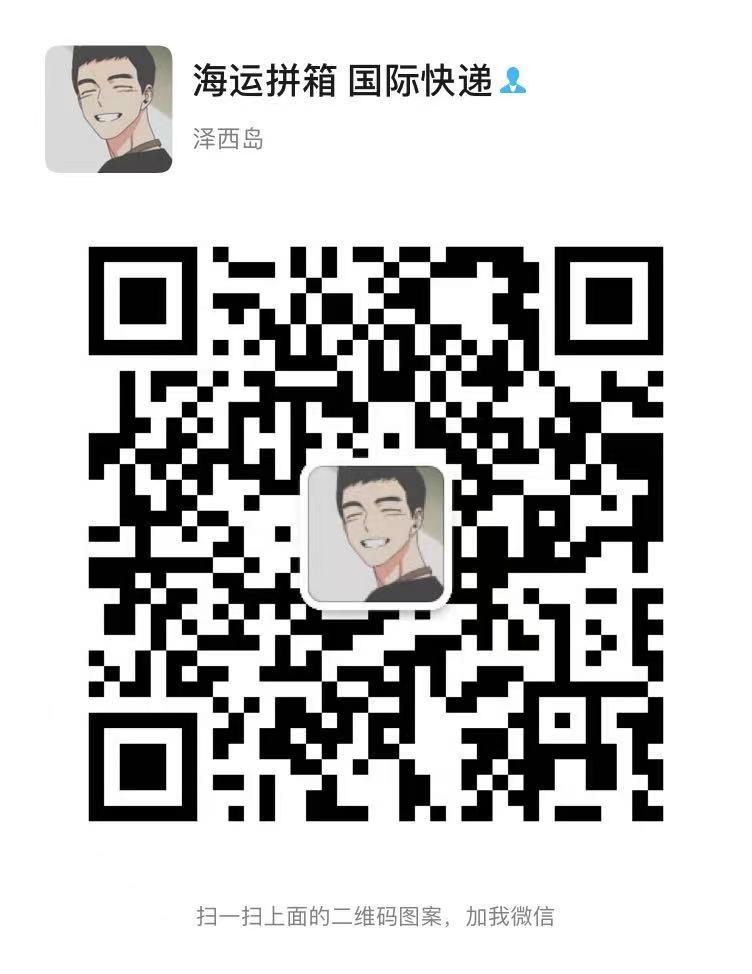 微信图片_20210826151426.jpg