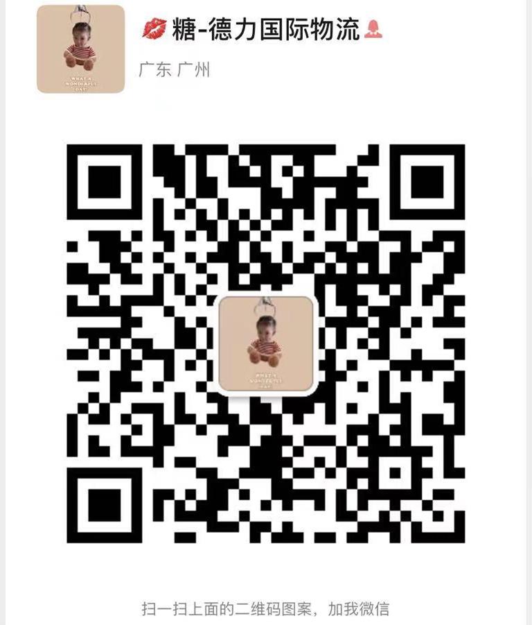 微信图片_20210908131528_副本.jpg