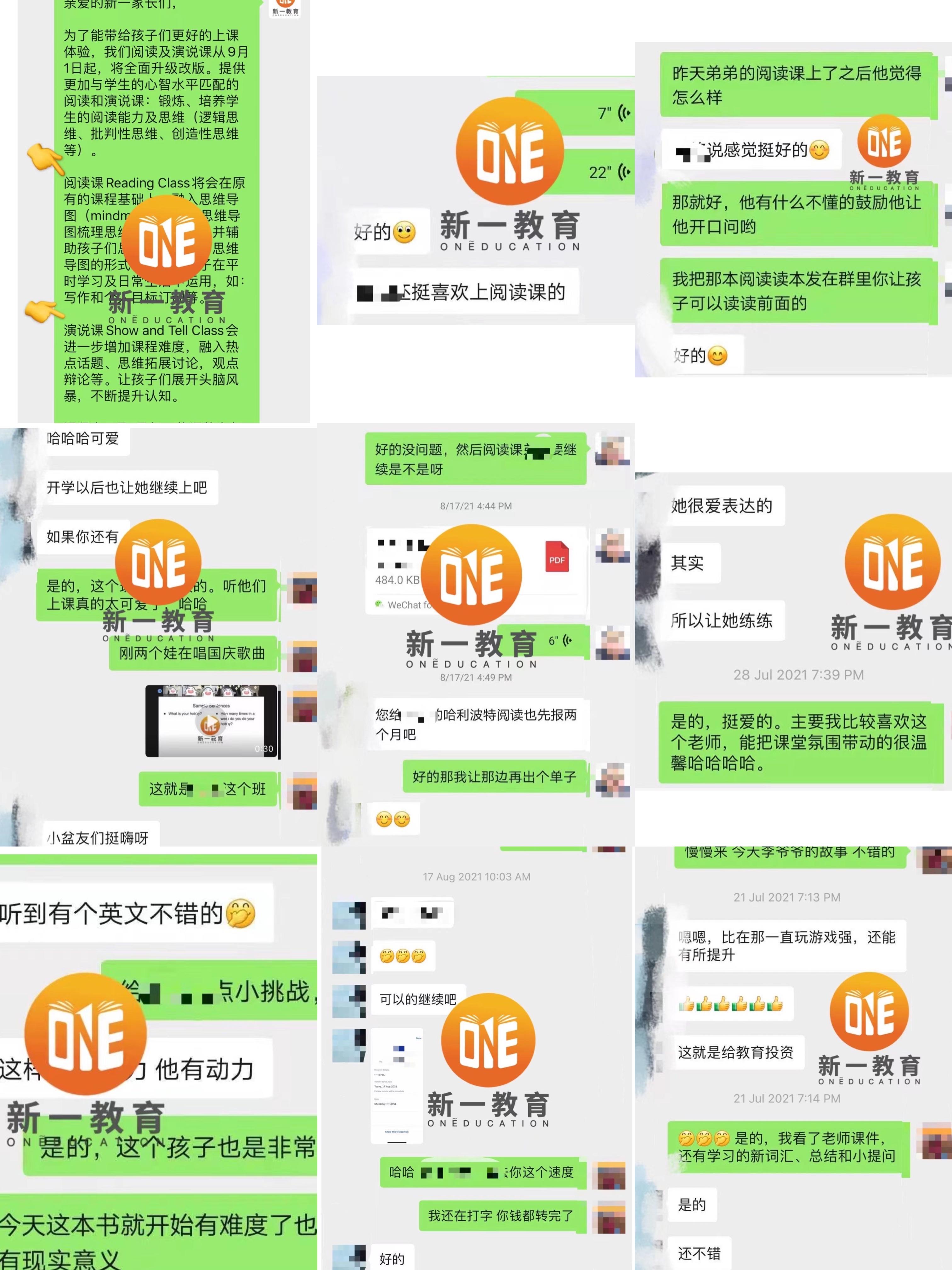 WeChat Image_20210909192431.jpg