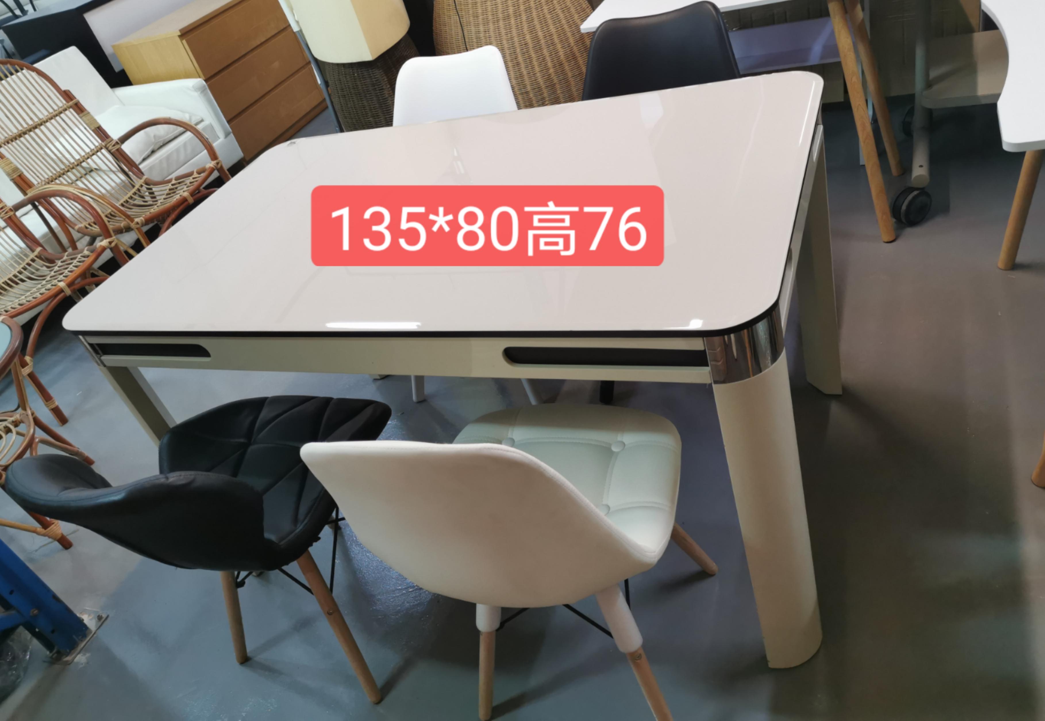 餐桌椅新.jpg