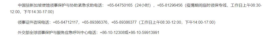 QQ截图20210914113504.jpg