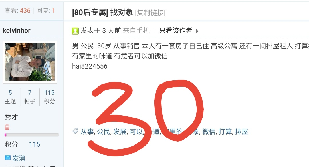 Screenshot_20210915_000302_com.huawei.browser_edit_3109426006295.jpg