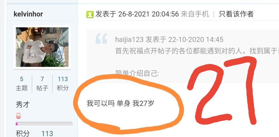 Screenshot_20210914_220128_com.huawei.browser_edit_3005067073499.jpg