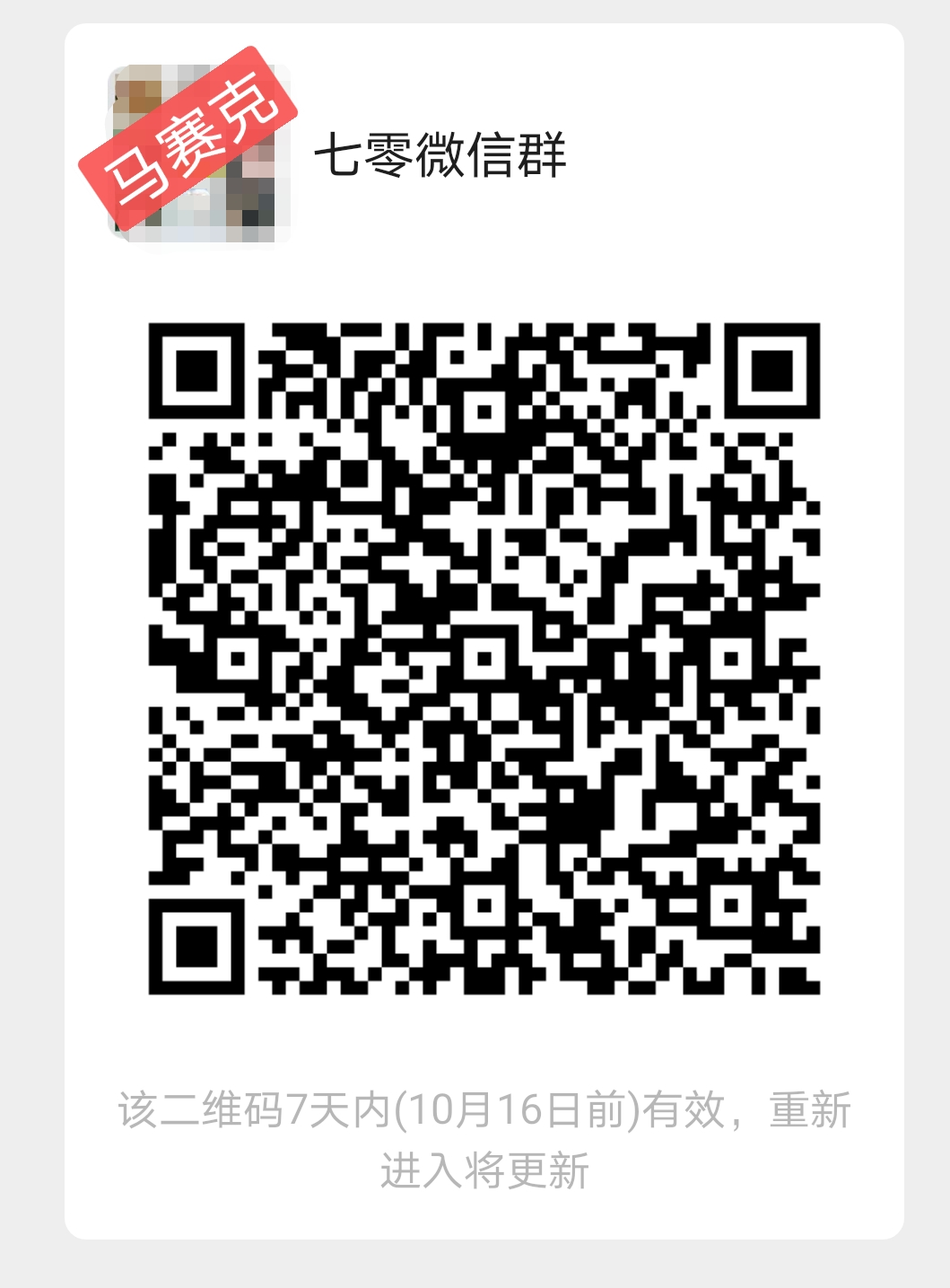 mmexport1633752774982.jpg