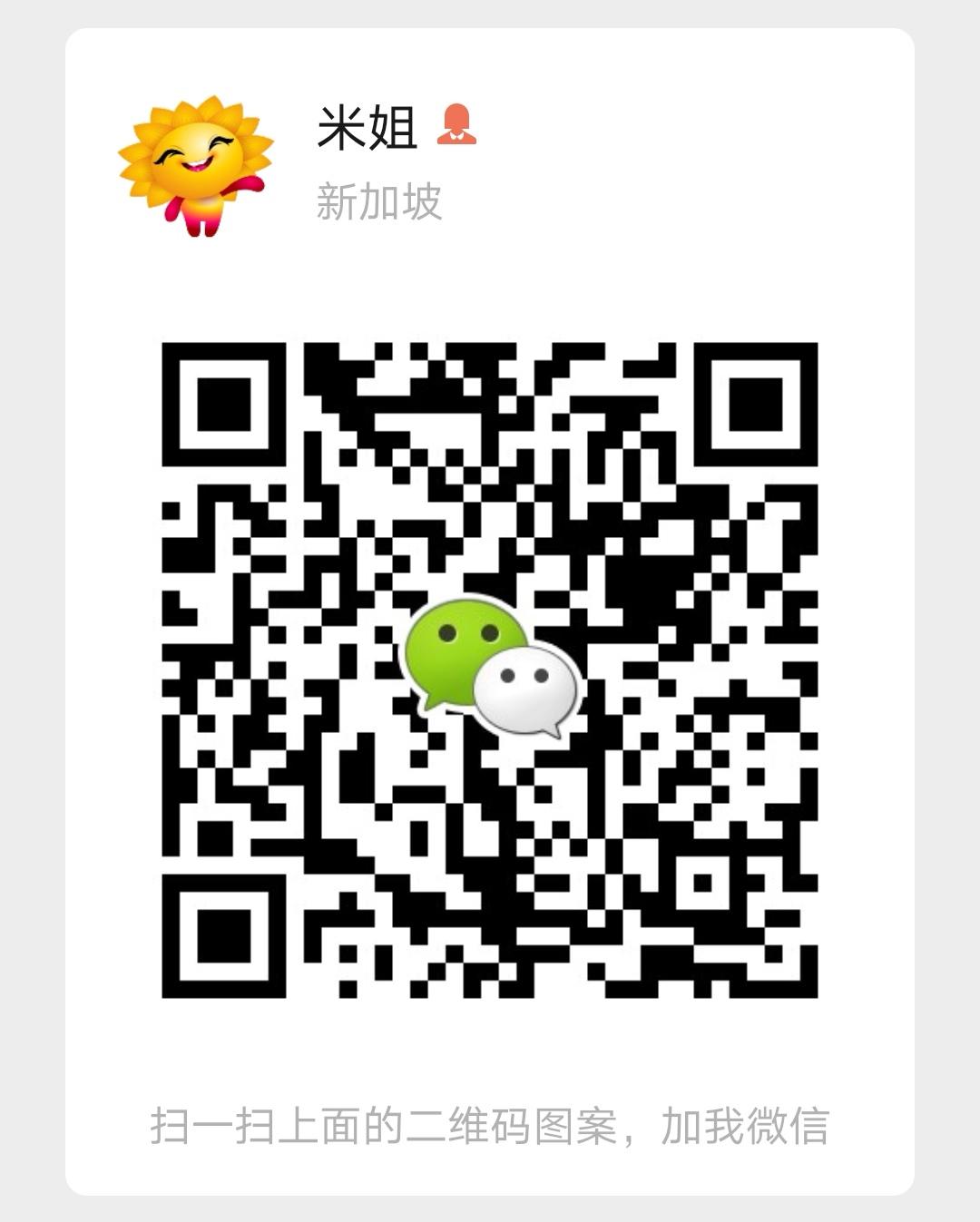 Screenshot_20211009_123350.jpg