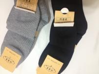 出售:好品质竹棉按摩底男袜!送货上门!