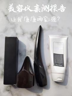 流行日本家用美容小仪器  日本SWORD PYR KNIGHT 多功能提升紧致瘦身刀