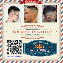 Barber999男士理发-免费啦!