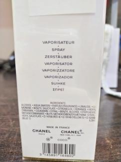 全新CHANEL 香水低价出售