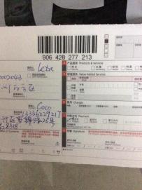 日本EMS直邮 美思满人胎素/高田美白针等 现货!