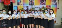 新加坡韩美美业招募合作美容师$3000-$8000,招募养生健康事业合伙人!