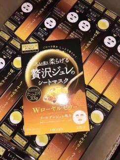 日本商品批发零售