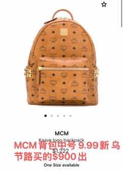 9.99新MCM背包 乌节路购买 $900
