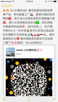厂家一手大牌复刻衣服鞋子包包 均可邮寄到新加坡 包通关 wechat: lihong196620