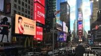 惊艳世界,再送壕礼   歌瑞森携手赵雅芝登录纽约时报广场!