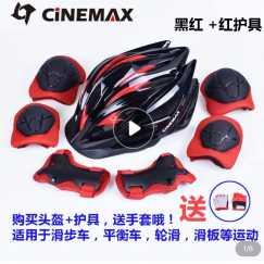 儿童运动头盔