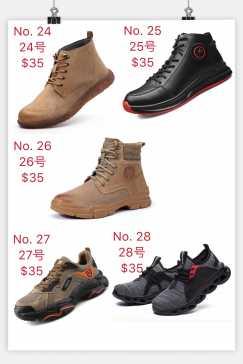 特价安全鞋(可以送货)