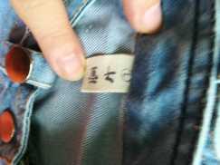 女式牛仔长裙 S$12