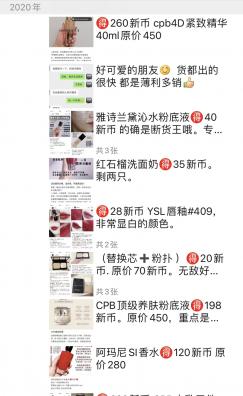 想做代理,寻求化妆品护肤品一手货源,超低价