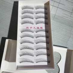 自然假眼毛 台湾制造