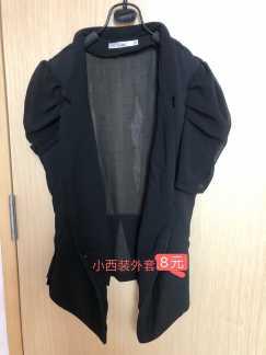 衣服便宜卖5元起Lv围巾29.百皮裙15