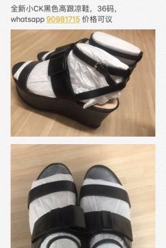 全新小ck凉鞋36码
