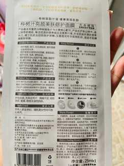 北京协和植物美妆