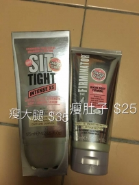 全新SITE TIGHT 瘦身霜