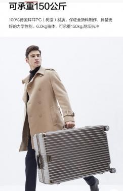 28寸99新的军绿色行李箱便宜出售